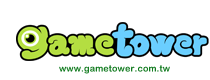 gametower遊戲官方網站 - http://www.gametower.com.tw